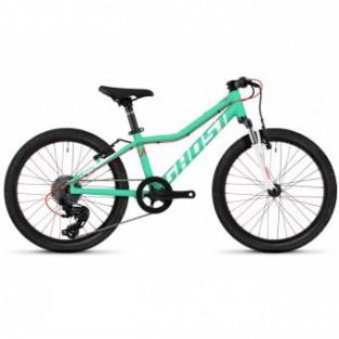 Велосипед 20 Ghost Lanao 2.0 Mint